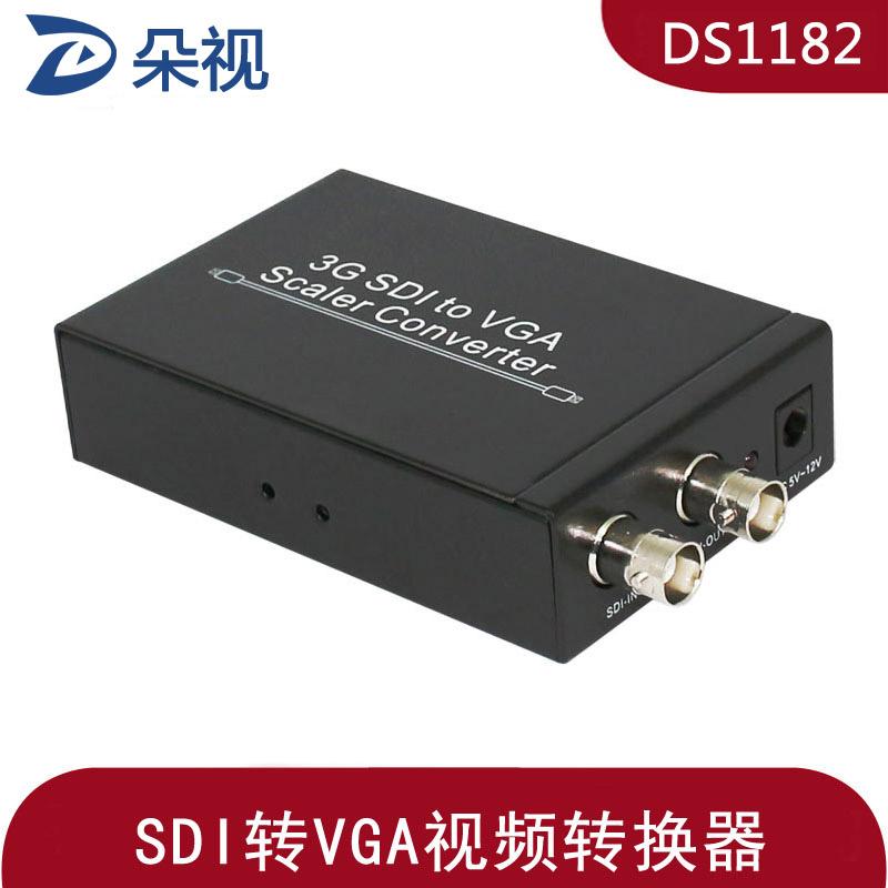 朵视DS1182 SDI转VGA转换器