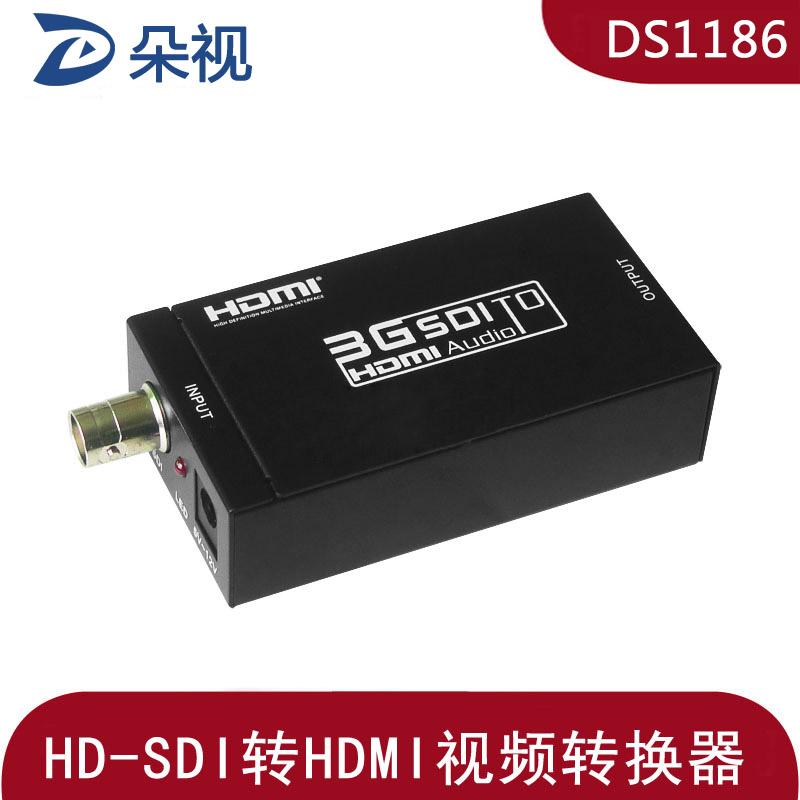 朵视DS1186 HD-SDI转HDMI转换器