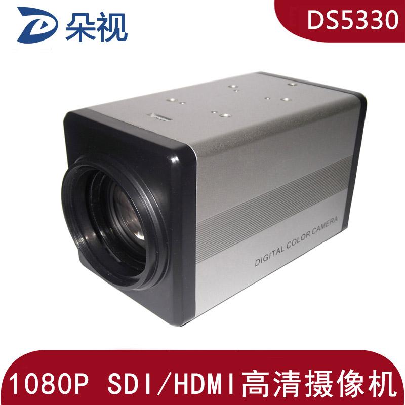 朵视DS5530 18倍HD-SDI高清一体化摄像机