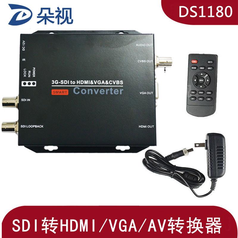 朵视DS1180 SDI转HDMI/VGA/AV视频转换器